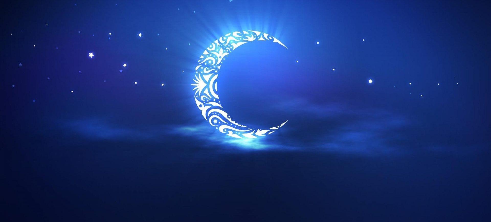 Semana de Luna creciente en Los Mensajes de Cupido — FMDOS