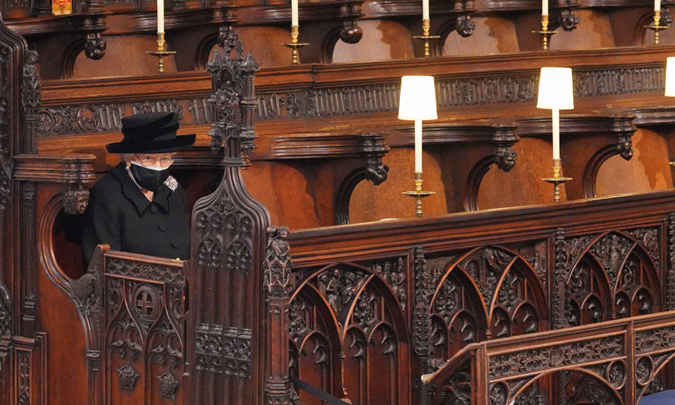 Reina Isabel II Capilla De San Jorge