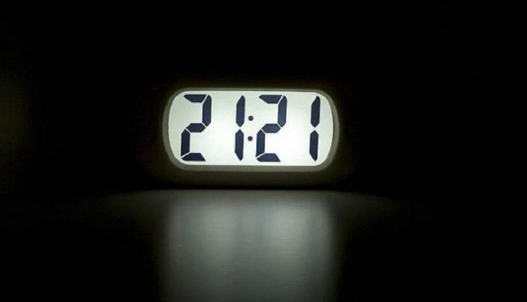 Hora Numerologa 21