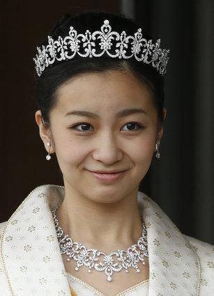 Princesa Kako