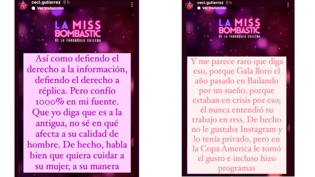 Cecilia Gutierrez Comunicado