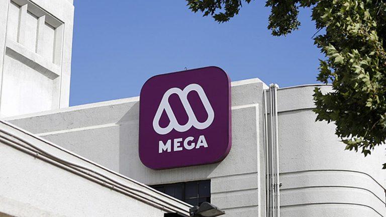 Mega Multa