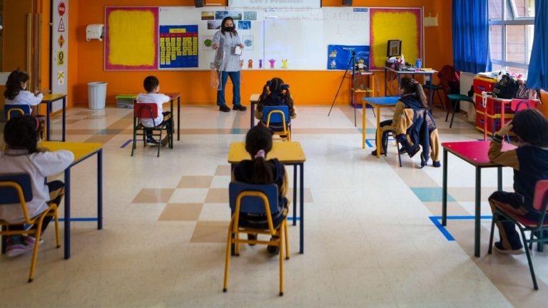 Bono Logro Escolar 2021