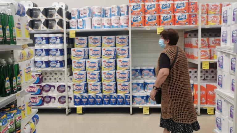 Nueva Hora De Cierre Supermercados RM