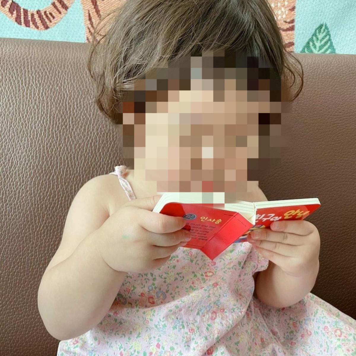Niña Coreana (1)